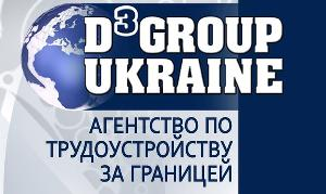 D3 Group Ukraine