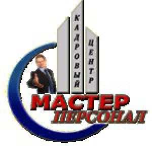 Мастер Персонал